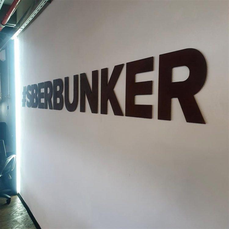 20210322_bunker (26)